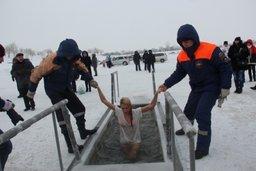 Меры безопасности при проведении празднования Крещения Господня