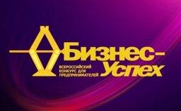Вячеслав Шпорт: Опыт поддержки предпринимательства в крае один из передовых в стране