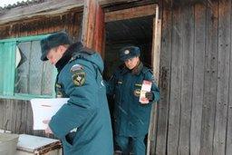 Инспекторы ГПН провели профилактический рейд в поселке Матвеевка