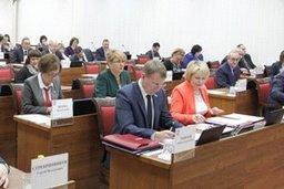 Депутаты обсудили поправки в региональный закон «О Законодательной Думе Хабаровского края»