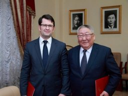 Агентство по развитию человеческого капитала на Дальнем Востоке и Республика Саха (Якутия) подписали соглашение о стратегическом партнерстве