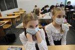 Классы в хабаровских школах начали закрывать на карантины в связи с угрозой эпидемии гриппа