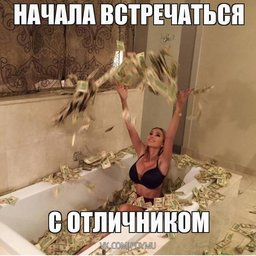 Стобалльники ЕГЭ получат по 50 тысяч рублей от губернатора Хабаровского края