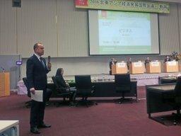 Инвестиционные возможности края были представлены на форуме в Ниигате