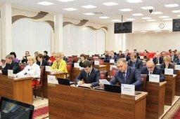 4 февраля состоятся заседания двух постоянных комитетов Думы
