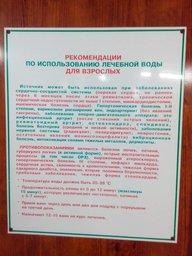 Наверное, каждый Хабаровчанин, посещая Камчатку