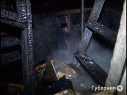 Брошенный с балкона окурок стал причиной возгорания в хабаровской многоэтажке
