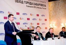 В. Шпорт: трасса «Обход Хабаровска» – важнейший транспортный проект для всего Дальнего Востока