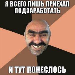 Больше 12 тысяч иностранных рабочих запросил Хабаровский край у Министерства труда