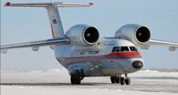Самолёт Ан-74 МЧС России завершил воздушную разведку в акватории Охотского моря
