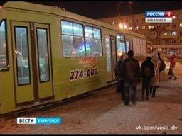 Хабаровчанам отныне придется искать альтернативу общественному транспорту, добираясь вечером домой