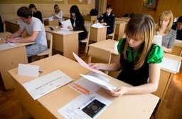 Более 6 тысяч жителей края сдадут единые госэкзамены в 2016 году