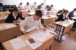 Одиннадцатиклассники Хабаровска выбрали предметы, по которым они хотят сдавать ЕГЭ