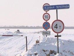 Три новые ледовые переправы открыты в крае