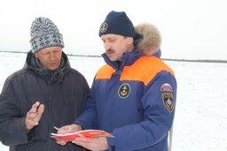 Инспекторы ГИМС напоминают рыбакам, гостям и жителям края о безопасности