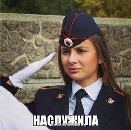 Зарплата российских полицейских будет зависеть от их поведения на посту