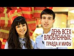 Помолиться об «умножении любви» в «День святого Валентина» приглашает всех влюбленных православная молодежь Хабаровска - 14 февраля в 14 часов в Спасо-Преображенском соборе
