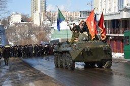 В крае почтут память россиян, исполнявших служебный долг за пределами Отечества