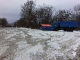 Ограничено движение на участке федеральной трассы Хабаровск-Владивосток