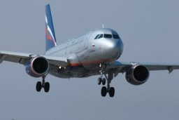 В Хабаровском аэропорту началось активное выполнение задержанных ранее рейсов