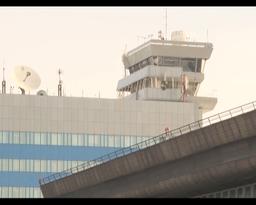Реконструкция аэродрома в Хабаровском аэропорту завершится в конце 2017 года