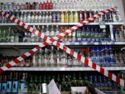 В крае будут сокращены часы продажи алкоголя