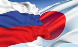 Делегация края примет участие в бизнес-миссии «Торгово-промышленный диалог: Россия-Япония»