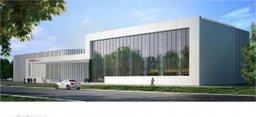 Многофункциональный спортивно-зрелищный комплекс будет построен в Комсомольске-на-Амуре