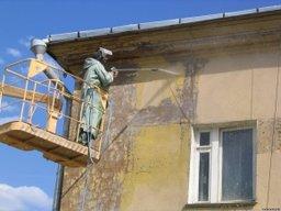 Хабаровский край вошел в десятку самых прозрачных регионов по выполнению программы капремонта
