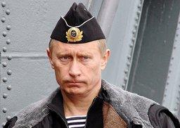 Президент России Владимир Путин поздравил жителей Хабаровского края с Днем защитника Отечества