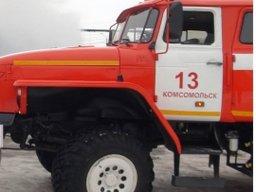 Комсомольские огнеборцы ликвидировали пожар в жилом доме
