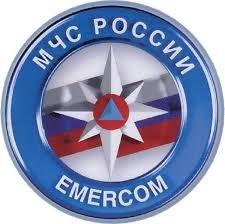 В Чукотском АО сотрудники МЧС России выехали на место обрушения в жилом доме