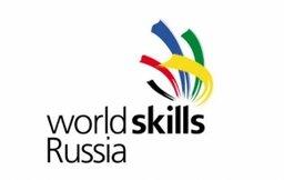 Более 130 волонтеров примут участие в организации Дальневосточного финала WorldSkills Russia