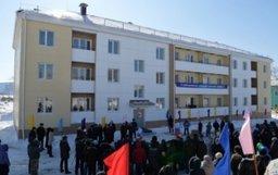 Хабаровский край получит более 200 млн. рублей на переселение граждан из аварийного жилья