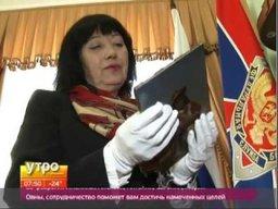 Похищенная 70 лет назад картина французского художника за 3 млн долл найдена в Хабаровске