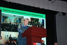 В Хабаровске прошла научно-практическая конференция «Перспективы развития кадетского образования в Хабаровском крае»