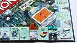 Хабаровск и Владивосток вошли в список российских городов, которые появятся на поле знаменитой настольной игры «Монополия»
