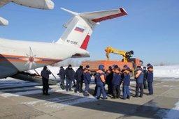 В Охинский район Сахалинской области прибыл самолёт МЧС России с оперативной группой и спасателями