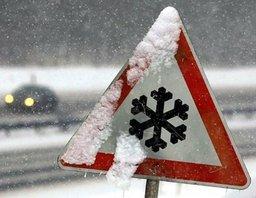 Предупреждение об ухудшении погодных условий на территории Хабаровского края