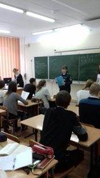 В школах Железнодорожного района Хабаровска инспекторы ГПН проводят занятия по гражданской обороне