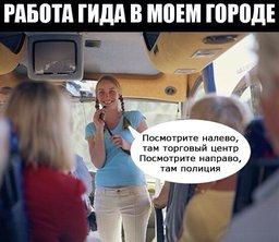 Подземную парковку, пункт полиции и патриотический клуб откроют в Хабаровске
