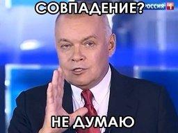 Вячеславом Шпортом очень недовольны в Москве