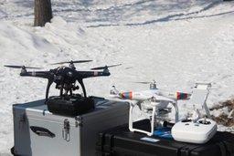 В Главное управление МЧС России по Хабаровскому краю поступили беспилотные летательные аппараты