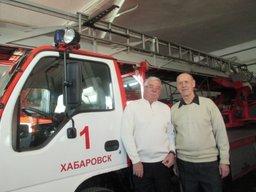 Встреча поколений прошла в 1-ой пожарно-спасательной части ФПС по Хабаровскому краю