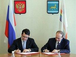Агентство по развитию человеческого капитала на Дальнем Востоке и Еврейская автономная область подписали соглашение о стратегическом партнерстве