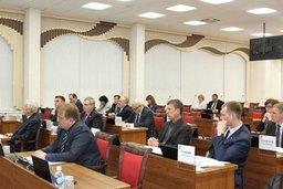 Наталия Пудовкина: «Имея ограниченные финансовые ресурсы, мы должны думать, как повысить эффективность их расходования»