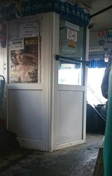 Вчера впервые проехался на хабаровском автобусе, который работает вообще без кондуктора!