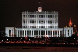 5 крупных дальневосточных проектов с государственным участием утверждены Правительством РФ для финансирования из ФЦП и ФНБ