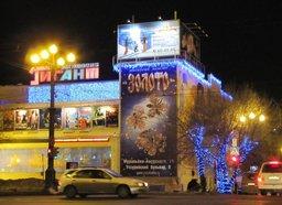 За размещение большого баннера на кинотеатре Гигант берут 150 000 руб