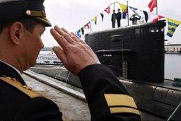 Сергей Луговской: «Благодарю за преданность Андреевскому флагу и верность героическим традициям моряков-подводников!»